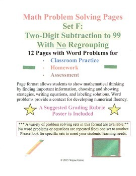 Math Problem Solving Set F: Two-Digit Subtraction to 99 No