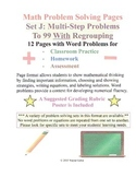 Math Problem Solving Set J: Multi-Step Problems to 99 With Regrouping