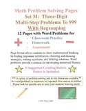 Math Problem Solving Set M: Three-Digit Multi-Step Problems to 999 Regrouping