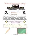 Math Problem Solving Set N: Multiplication to 50