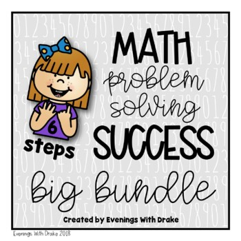 Math Problem Solving Steps Bundle