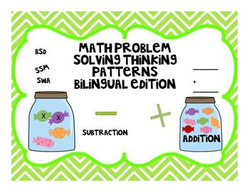 Math Problem Solving Thinking Patterns Bilingual Edition