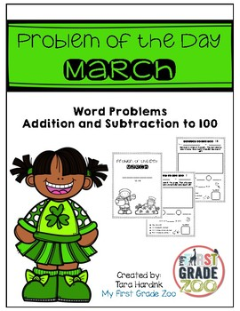 Math Problem of the Day - March