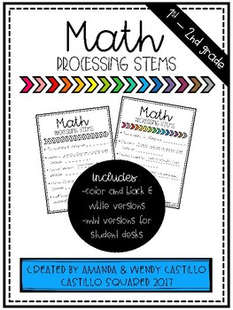 Math Processing Stems for Word Problems - 1st and 2nd Grade Version