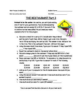 Math Project: Restaurant Part 3