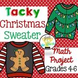Christmas Math Project Tacky Sweater