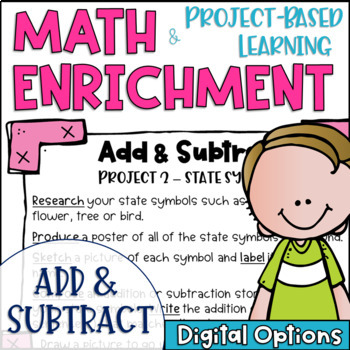 Math Project-based Learning & Enrichment for Addition and Subtraction