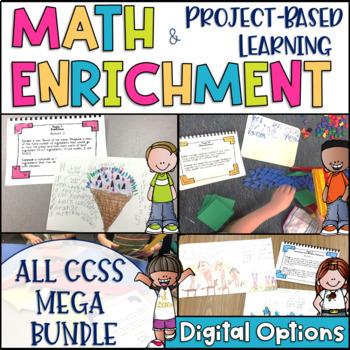 Math Project-based Learning & Enrichment Common Core State Standard MEGA Bundle