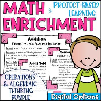 Math Project-based Learning & Enrichment Operations & Algebraic Thinking BUNDLE