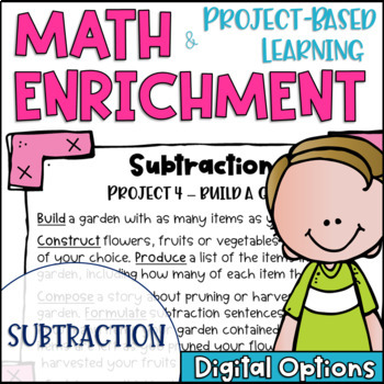Math Project-based Learning & Enrichment for Subtraction