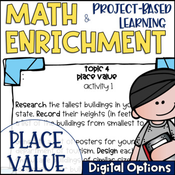 Math Project-based Learning & Enrichment for Place Value