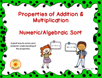 Math Properties Matching Activity