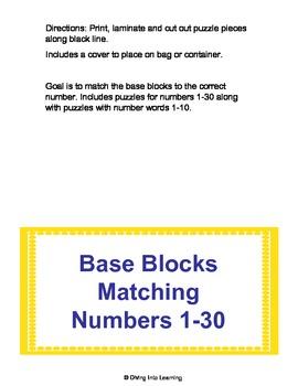 Math Puzzles: Base Blocks Matching Numbers 1-30