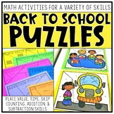 Math Puzzles for Back to School | Math Centers