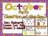 Math Question of the Day- Kindergarten Common Core for October