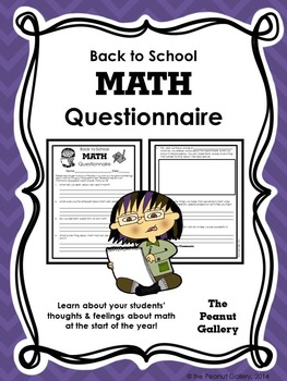Math Questionnaire (Back to School)