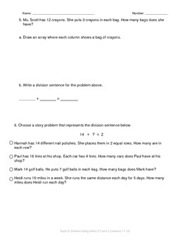 Math Quiz - 3rd Grade - Module 1 Topic D
