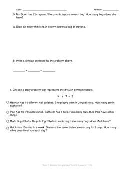 Math Quiz - 3rd Grade - Module 1 Topic D