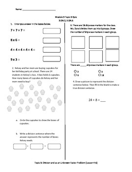 Math Quiz - 3rd Grade - Module 3 Topic B