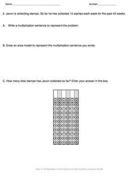 Math Quiz - 4th Grade - Module 3 ALL