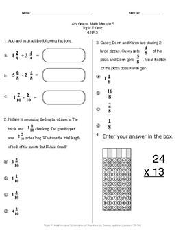 Math Quiz - 4th Grade - Module 5 Topic F