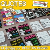 Math Quotes Posters- Math Bulletin Boards