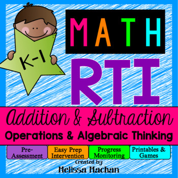 Math RTI / Math Intervention - Addition and Subtraction