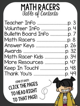 Math Racers Multiplication Facts