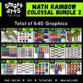 Math Rainbow Clip Arts COLOSSAL Bundle 2