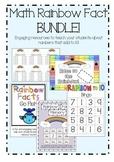 Math Rainbow Fact (Make 10) BUNDLE!