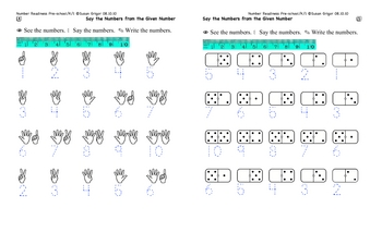 Math Readiness #1 Numbers PreK1