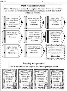 Math & Reading Homework Choice Menu