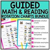 Math & Reading Rotation Binders - BUNDLE