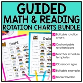 Math & Reading Center Rotation Schedule, Binders, & Organization - BUNDLE