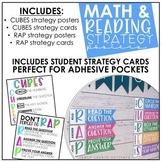 Math & Reading Strategy Posters