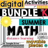 Math Resources for Kindergarte for Google Classroom Activi