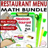 MATH RESTAURANT MENU BUNDLE - Real World Math Grades 3-5