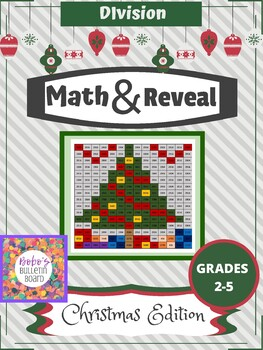 Math & Reveal Division Facts - Christmas Edition