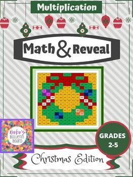 Math & Reveal Multiplication - Christmas Edition