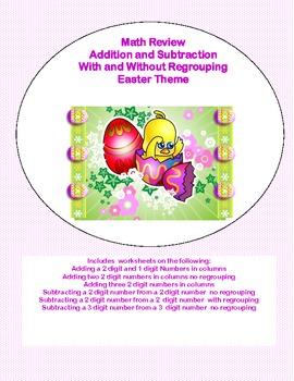 Math Review -Addition and Subtraction With and Without Regrouping Easter Theme