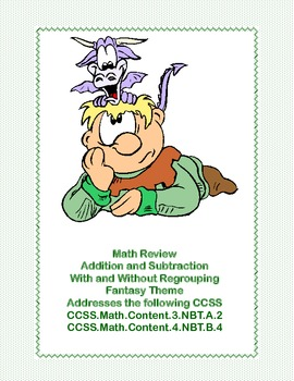 Math Review -Addition and Subtraction With and Without Regrouping-Fantasy Theme