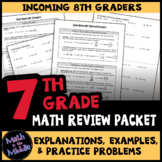 7th Grade Math Review Packet - Back to School Math Review for 8th Grade