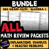 Math Review Packets BUNDLE (4th Grade through Algebra I)