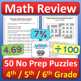 Early Finishers Math Activities Fun Puzzles Worksheets