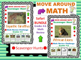 Math End of Year Review Scavenger Hunt Bundle Grades 4 5 6 Giraffe vs. Lion