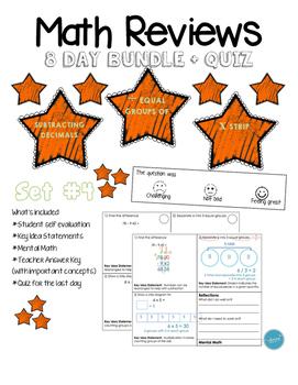 Math Review Set #4 (8 day bundle + Quiz)