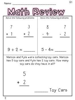 Math Review Spiral Pack #1!