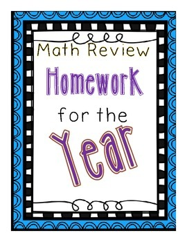 Math Review Throughout the Year {{Freebie}}