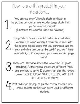 Jenga Math Review (3rd)