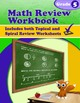 Math Review Workbook - Grade 5